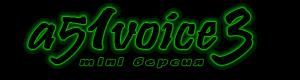 a51voice3
